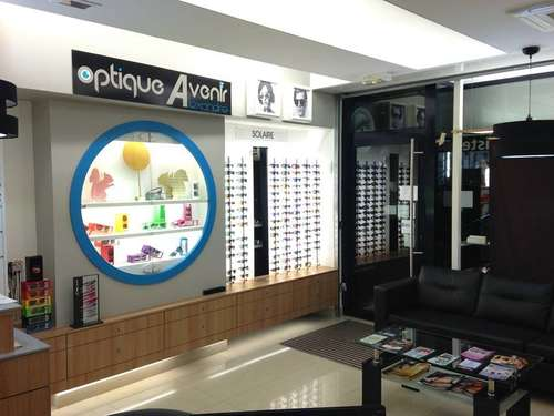 Opticien : OPTIQUE AVENIR, 14 RUE EDME PIOT, 21500 MONTBARD