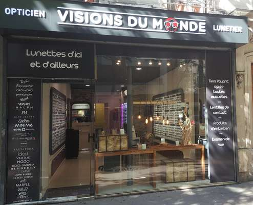 Opticien : stephane belhamou, 176 RUE ORDENER, 75018 PARIS