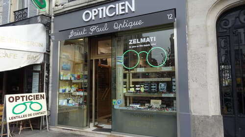 Opticien : SAINT PAUL OPTIQUE, 12 Rue de Rivoli, 75004 PARIS
