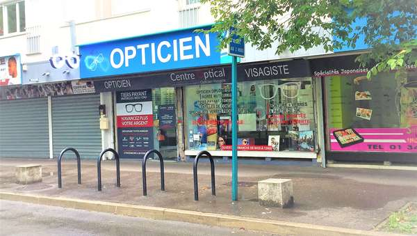 Opticien proposant la marque D&G : CENTRE OPTICAL, 97 Avenue parmentier, 75011 PARIS